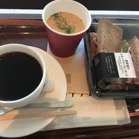 11/19/2017にcassisvoyageが上島珈琲店で撮った写真