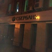 Photo taken at Сбербанк, Батайское отделение №5154 by Максим on 10/12/2012
