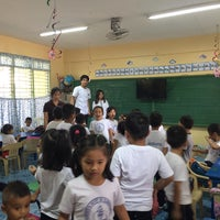 Photo taken at Clemendes N. Dayrit Sr. Elementary School by Cyrene L. on 3/11/2017
