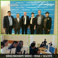 Photo taken at Саха(Якутия)стат by Humberto Pavel N. on 6/10/2015