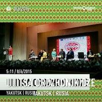 Photo taken at Саха(Якутия)стат by Humberto Pavel N. on 6/11/2015