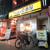 Photo taken at CoCo壱番屋 三軒茶屋店 by kmdwr on 11/23/2013