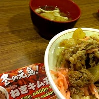 Photo taken at すき家 長岡天神駅前店 by Sum_H on 2/11/2013