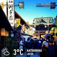 Photo taken at Shibamata Taishakuten (Daikyo-ji Temple) by masatakam on 1/27/2013