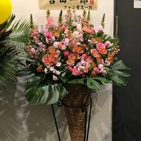 Das Foto wurde bei Toyosu PIT by Team Smile von leon_moguo am 12/13/2017 aufgenommen