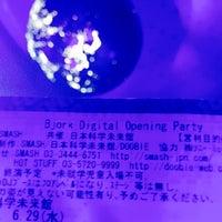 Photo taken at Bjork Biophilia Tokyo, 科学未来館 by leon_moguo on 6/29/2016