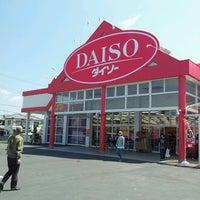 Photo taken at ダイソー 太子店 by tetusun on 4/28/2013