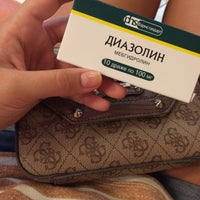 "Photo taken at Салон красоты ""Ра"" by Alina on 8/11/2015"