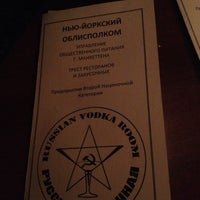 Photo taken at Russian Vodka Room by Maria G. on 11/17/2012