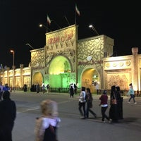 Photo taken at Global Village by Elena L. on 1/11/2013