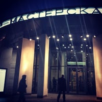 Photo taken at Мастерская Петра Фоменко by Дарья П. on 10/29/2012