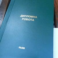 Photo taken at Львівський торговельно-економічний університет by Анастасия 👑 С. on 6/20/2013