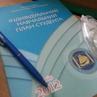Photo taken at Львівський торговельно-економічний університет by Анастасия 👑 С. on 12/17/2012