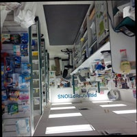 Photo taken at Chabad Gate Pharmacy by JAY on 11/15/2013