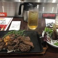 Foto tirada no(a) Ikinari Steak por Lollope H. em 8/10/2017
