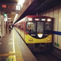 Photo taken at Keihan Yodoyabashi Station (KH01) by Aki on 10/21/2012