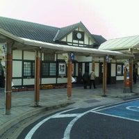Photo taken at Numata Station by KK S. on 11/13/2012