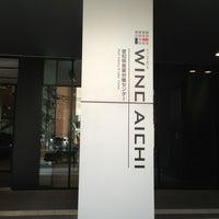 Photo taken at WINC AICHI by Akiko I. on 8/7/2013