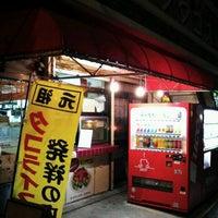 Photo taken at キングタコス 北中店 by はんめ on 10/4/2012