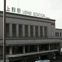 Photo taken at Ueno Station by はんめ on 4/29/2013
