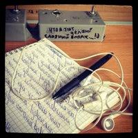Снимок сделан в Институт предпринимательской деятельности пользователем Алина 10/31/2012