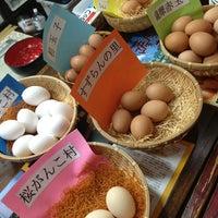 6/17/2013에 moba님이 卵かけ御飯専門店 美味卯에서 찍은 사진