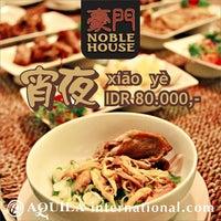 Photo taken at Noble House Chinese Restaurant & Suki by Bambang Adi Waluyo B. on 4/3/2014