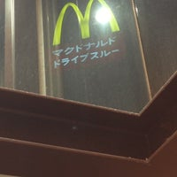 Photo taken at McDonald's by Matthew T. on 5/2/2013