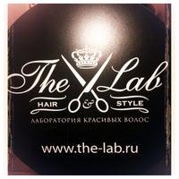 Лаборатория красивых волос