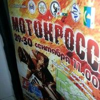 Photo taken at Холидей Классик by Sasha O. on 9/28/2012