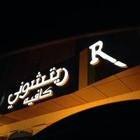 Photo taken at Richony Cafè by Abdulrhman A. on 10/11/2013