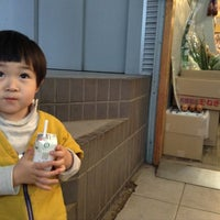 Photo taken at GAIA (ガイア) 代々木上原店 by Shuichi S. on 4/6/2013