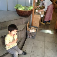 Photo taken at GAIA (ガイア) 代々木上原店 by Shuichi S. on 5/18/2013