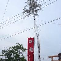 Photo taken at 西戸崎神社 by Yas N. on 7/28/2013