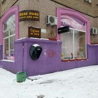 1/31/2013에 Oleg U.님이 Світ Солодощів에서 찍은 사진