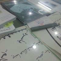 Photo taken at USSO Copy Center by Omar A. on 11/11/2012