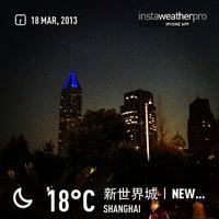 Photo taken at New World City by Mei Mei on 3/18/2013