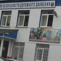 Photo taken at ГИБДД Волоколамского района МО by Вадим К. on 9/4/2013