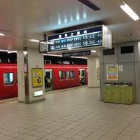 Photo taken at Sakaemachi Station (ST01) by Kanesue on 1/27/2013