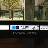 Photo taken at Marunouchi Line Otemachi Station (M18) by Kanesue on 3/23/2013