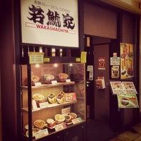 Photo taken at 若鯱家 名古屋駅エスカ店 by Kanesue on 10/20/2013