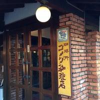 11/25/2012にKanesueがコメダ珈琲店 本店で撮った写真