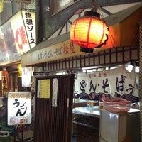 Photo taken at 松屋うどん by 飲んで食って B. on 10/5/2013