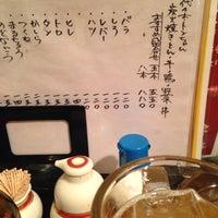 Photo taken at 代々木トンちゃん by 飲んで食って B. on 4/12/2015