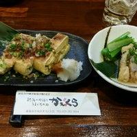 Photo taken at 新潟の地酒とうまいもの処 かもくら by Kento S. on 1/9/2017