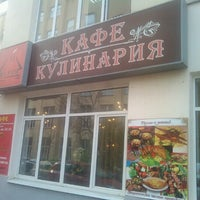 Photo taken at Кафе Керия by Kirill K. on 10/4/2012