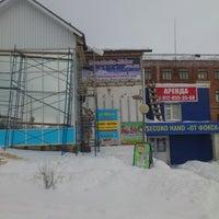 Photo taken at Швейная фабрика «Зангари» by Alexeu G. on 2/5/2013