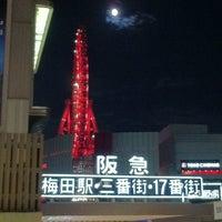 10/1/2012にusabonが阪急 梅田駅 (HK01)で撮った写真