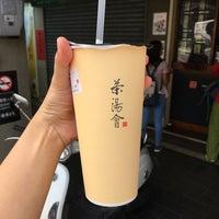 Photo taken at 茶湯會 Teapatea by Rita W. on 5/13/2018