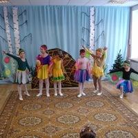 """Photo taken at Школа и детский сад """"Росинка"""" by Vasilisa on 5/8/2014"""